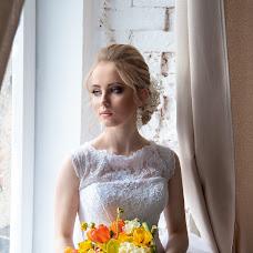 Bryllupsfotograf Olesya Mochalova (olmochalova). Foto fra 16.04.2019