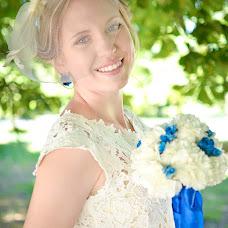 Wedding photographer Alina Naryshkina (AlinaDukes05). Photo of 03.11.2015