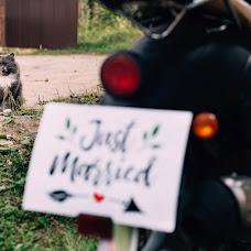 Wedding photographer Artem Kononov (feelthephoto). Photo of 08.10.2018