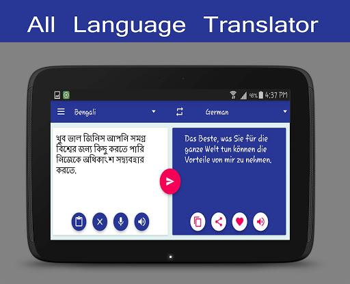 All Language Translator Free 1.66 screenshots 4