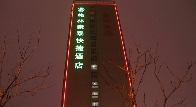 GreenTree Inn Nantong Tongzhou Shiji Avenue Jianghaihuangdu Express