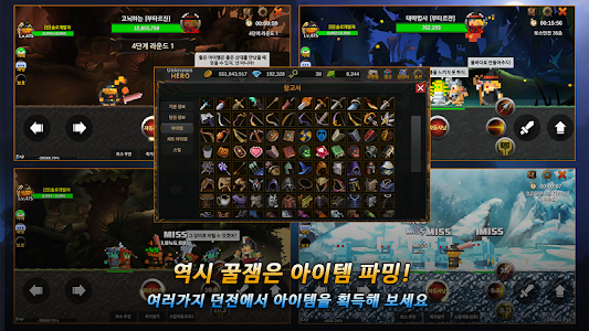 Unknown HERO - Item Farming RPG. 3.0.243 (Mod)