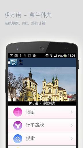 靛蓝星空Indigo 免費玩休閒App-阿達玩APP