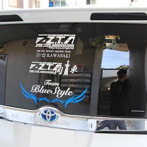 ノア ZWR80W Si ハイブリッドのカスタム事例画像 すぅくん Team BlueStyleさんの2020年04月10日18:43の投稿