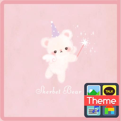 sherbet bear(fairy) 카카오톡 테마