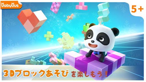 子供のブロック遊びーBabyBus 子供向け3D脳トレアプリ