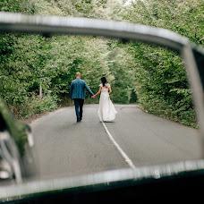 Wedding photographer Sergey Artyukhov (artyuhovphoto). Photo of 03.10.2017