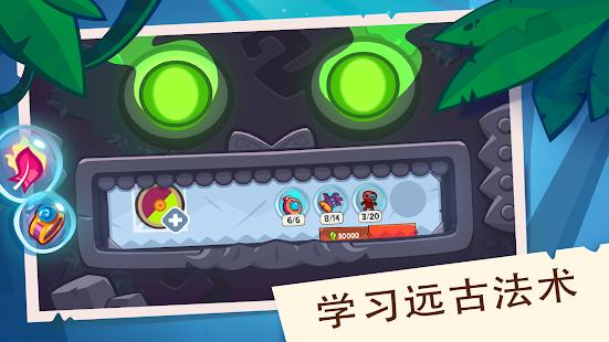 King of Thieves (盗者之王) Screenshot