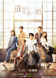 Get Married or Not China Web Drama