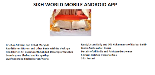 Sikh World - Apps on Google Play