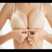 Tải স্তন সমস্যা ও সমাধান (Breast) APK