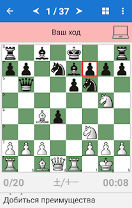 Mikhail Tal 8th Chess Champion v0.9.7 Unlocked