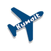 رحلات الطيران الكويت