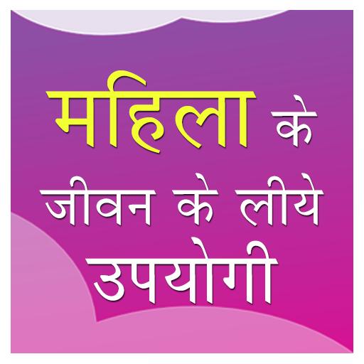 consejos de pérdida de peso para adolescente en hindi
