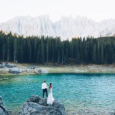 Wedding photographer Oleg Blokhin (blokhinolegph). Photo of 24.11.2018