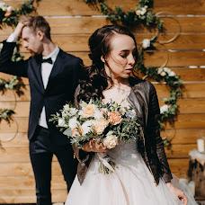 Wedding photographer Aleksandr Vinogradov (Vinogradov). Photo of 08.05.2018