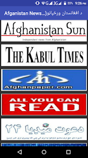 Afghanistan Newspapers - náhled