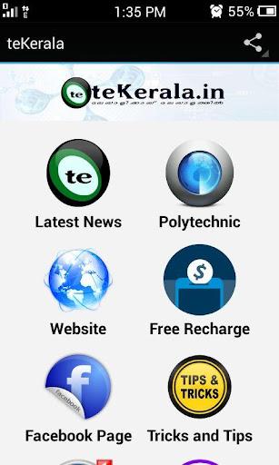teKerala Malayalam Tech News