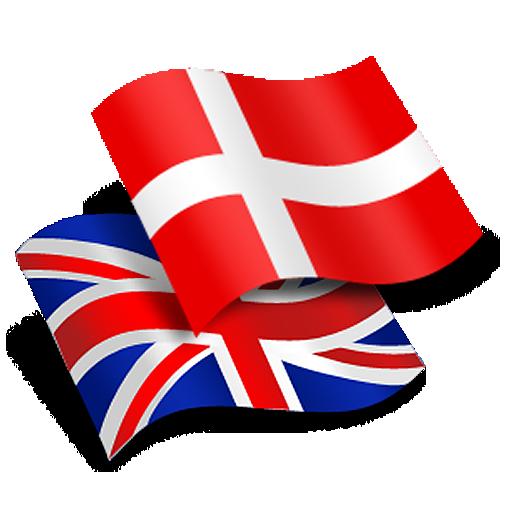 デンマーク語英語翻訳 書籍 App LOGO-硬是要APP