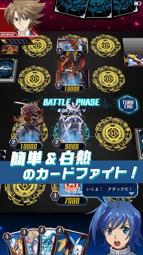 ヴァンガード ZERO: TCG(トレーディングカードゲーム) 1.31.2 screenshots 2