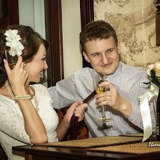 Wedding photographer Evgeniy Korchuganov (EwgeniNG). Photo of 16.02.2015