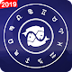 Horoscope: Daily Horoscope & Star Finder App 2019 for PC-Windows 7,8,10 and Mac