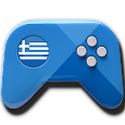Ελληνικα Παιχνιδια