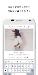 Decolog New (ブログ) - screenshot thumbnail