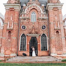 Wedding photographer Anna Lisovaya (AnchutosFox). Photo of 08.10.2018