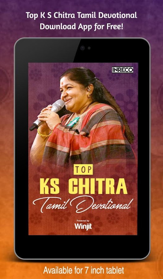 Chitra Tamil Melody Mp3 Songs Free Download idea gallery
