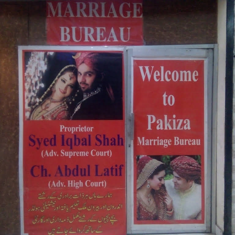 Pakiza Marriage Bureau - Consultant in Lahore
