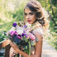 Wedding photographer Alina Milekhina (am29). Photo of 13.06.2016