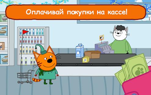 Download Смешная Еда 3! Детские Игры …