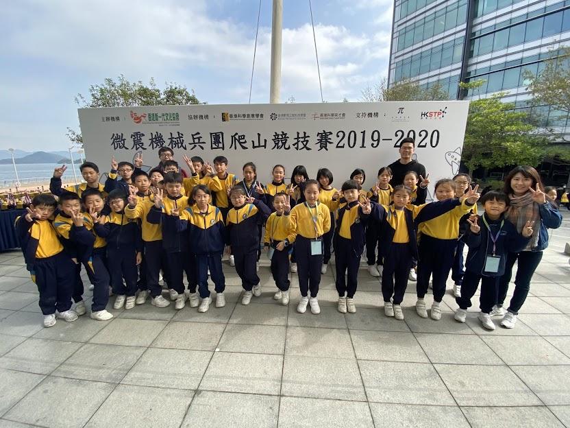 本校同學參加微震機械乒團爬山競技賽