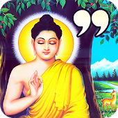 Buddha Quotes - Daily Reminder