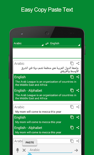 english and arabic dictionary pdf