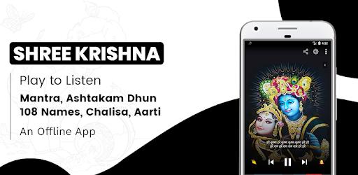 Shree Krishna Ringtones - Apps on Google Play