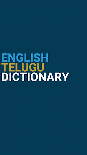 English : Telugu Dictionary- screenshot thumbnail