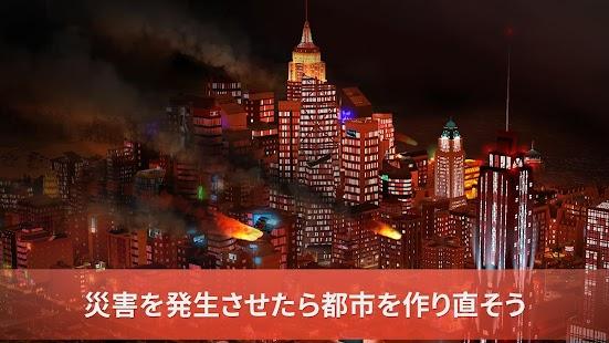 SimCity BuildIt-おすすめ画像(5)