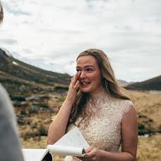 Wedding photographer Andrey Kharchenko (aNDrey84). Photo of 20.07.2017