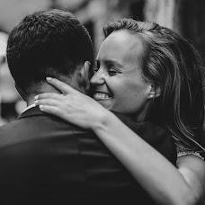 Wedding photographer Sergey Chmara (sergyphoto). Photo of 30.09.2018