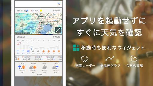 Yahoo!u5929u6c17 - u96e8u96f2u3084u53f0u98a8u306eu63a5u8fd1u304cu308fu304bu308bu6c17u8c61u30ecu30fcu30c0u30fcu642du8f09u306eu5929u6c17u4e88u5831u30a2u30d7u30ea android2mod screenshots 5