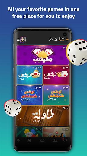 VIP Jalsat: Online Tarneeb, Trix, Ludo & Sheesh 3.6.54 screenshots 15