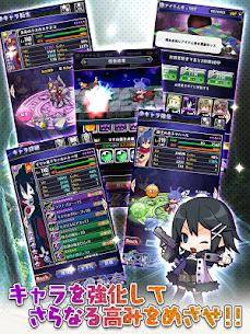 【SRPG】魔界ウォーズ 10