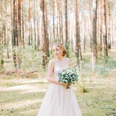Wedding photographer Dina Romanovskaya (Dina). Photo of 09.12.2018