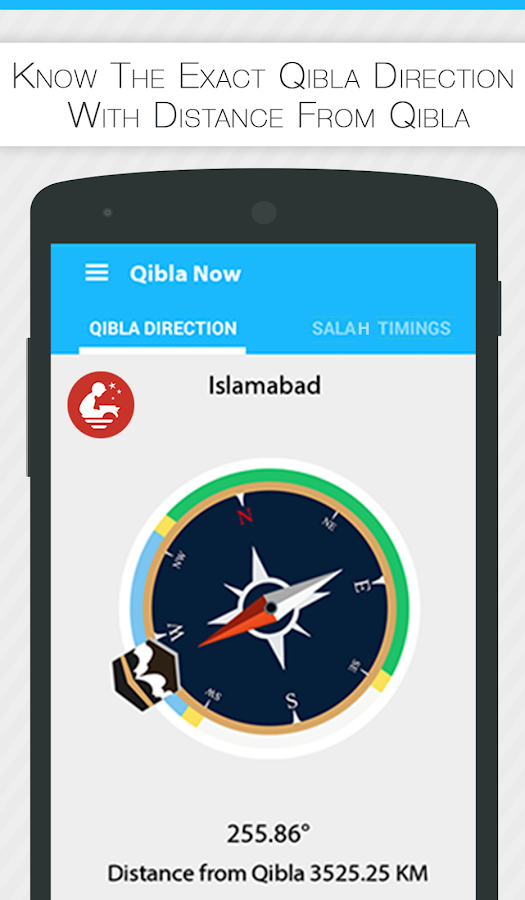 Qibla Connect™ Find Direction - screenshot