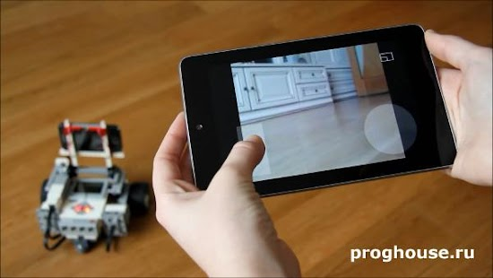 RoboCam- screenshot thumbnail