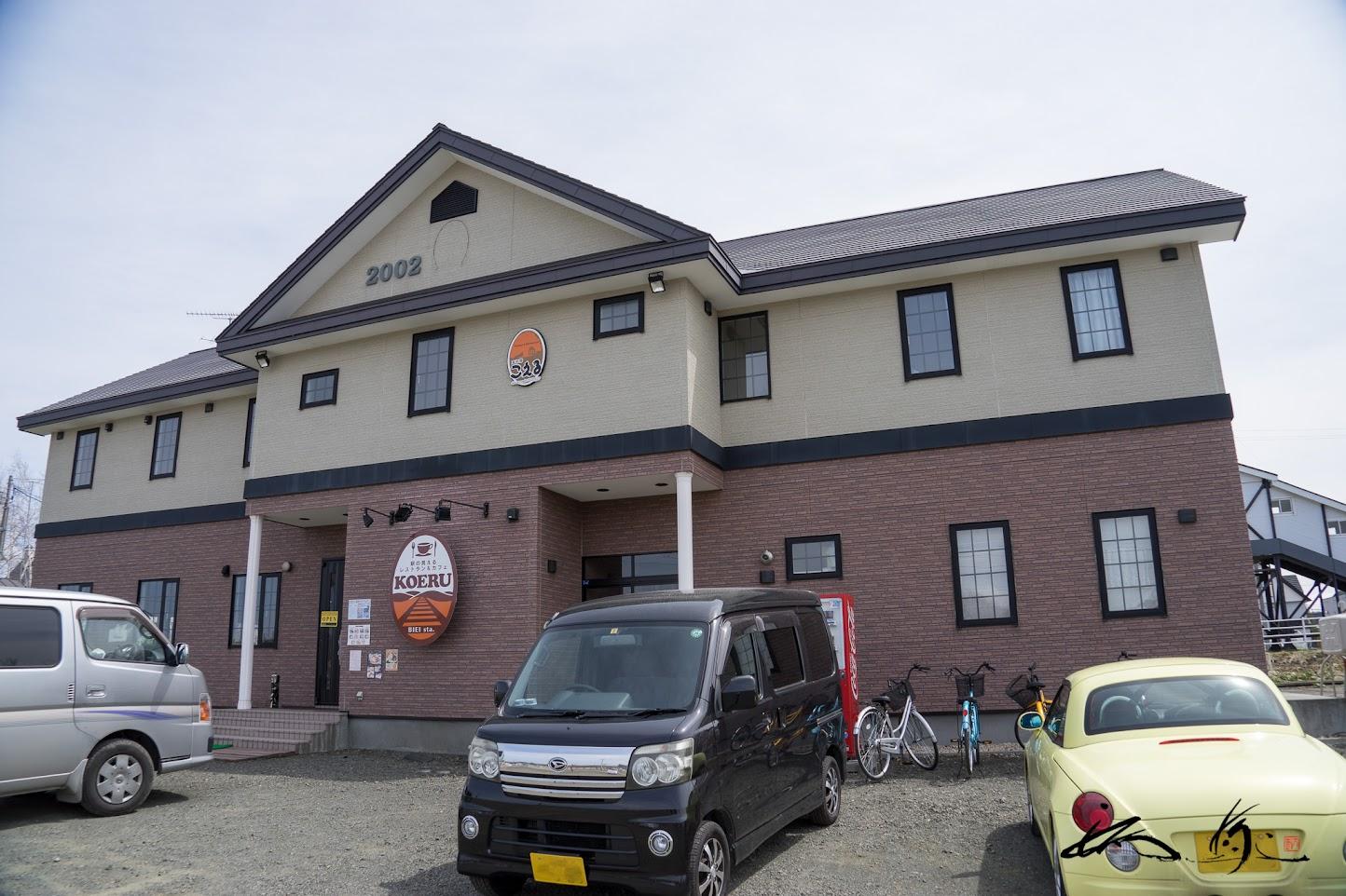 駅が見えるレストラン&カフェ「KOERU」