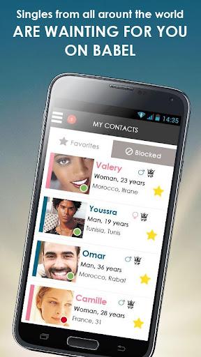 玩免費遊戲APP|下載BABEL: Chat & dating app不用錢|硬是要APP
