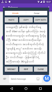 Unicode Font Android